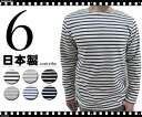 51% Off Rakuten ranking Prize! CONTRIBE / boat neck long sleeve border t-shirt