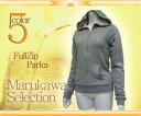 Sweet knitting fleece pile plain fabric full zip parka