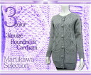 3 79% OFF gauge Amagasa Xs place pattern round net cardigan