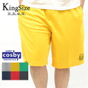Large size! GERRY COSBY / Cosby 4260-7308-absorbing sweat drying material-6 colors! 2 l 3 l 4 l 5 l American short shorts