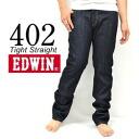 "INTERNATIONAL BASIC EDWIN / Edwin 402-400 ~ made in Japan ~ full color! ""Tight Straight"" 402 タイトストレートデニム (single wash)"