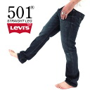 501 Levi's/ Levis - denim material - MADE IN JAPAN dark regular fitting straight denim jeans 00501-1911