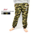 "b-one-soul / Boone Seoul 4770033-material-4 colors! ""LAKE FACE"" DAC doud 'tapered' sweatpants"
