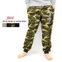 "b-one-soul / Boone Seoul 4770033-material-4 colors! ""LAKE FACE"" DAC doud 'tapered' sweatpants"
