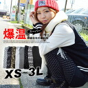 "' 2013 New! Add a new pattern! ""Super huge hot spats' deep crotch-material-8 colors tied elastic excellent cold weather spats"