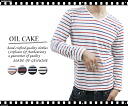 Rakuten ranking winning prize! OIL CAKE/ horizontal stripe T-cloth V neck long sleeves T-shirt