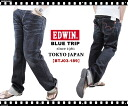 EDWIN BLUE TRIP / Edwin brute lip red stitch dark distressed beauty legs straight denim jeans