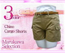 Chino cargo short pants with belt