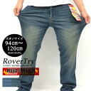 Large size! TRY ROVER / Rover Tri stretch denim material 2 colors 94, 97, 100 cm, 105 cm, 110 cm, 115 cm, 120 cm 5 Pocket jeans regular straight