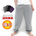 Rakuten ranking 1st place win! Warm SKKONE  Back rasing materials Sweatpants