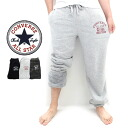Converse back BOA print sweatpants
