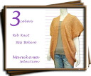 3 34% OFF gauge knit rib stitch cable BIG boleros