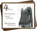 56% OFF nylon feather V neck knit pullover sweater