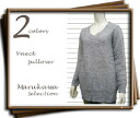 34% OFF increase knitting knit V neck sweater