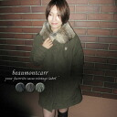 Rakuten ranking Prize! 19% Off Peaumontcarr / description of itemThe soles ボアモッズ coat