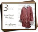 57% OFF MIX knit so shawl food jacket