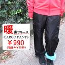 Warm back fleece easy cargo pant