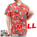 Men's rayon Aloha shirt [marukawa / Aloha / Hawaiian / event / Festival / biz / Hawaii / hibiscus / wedding / short sleeve / General / print / floral / Ryu / wedding /ALOHA/M/L/LL / uniform / red /