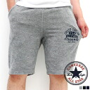 Converse shorts men's pile with embroidery