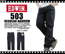 "EDWIN / Edwin 503 レギュラーナロー cut ""one wash' denim pants/jeans-5032-100-"