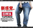 "Rakuten ranking Prize! EDWIN / Edwin ジャージーズ ~ ER007-46 ~ super stretch ""dimmed"" tapered denim pants"