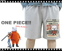 "Rakuten ranking Prize! 47% Off ONE PIECE / one piece ~ heart pirates ~ Kung Fu style! ""Bepo' color scheme change shorts"