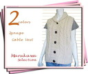 34% Off Rakuten ranking Prize! 2 Gauge リブショール collar cable knit vest