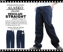 "Rakuten ranking Prize! \1000 Denim ""onewash"" crotch deep regular straight"