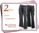 Mini fleece 2 lines long pants