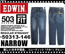 Birth of a new shape! EDWIN / Edwin-50313-146-gray distressed you, the NEW 503 narrow regular straight jeans/denim