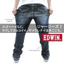 "EDWIN / Edwin new feeling ジャージーズ! ~ ERF007-26 ~ super stretch ""dark"" with flap pockets tapered denim pants"