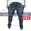 EDWIN / Edwin new feeling ジャージーズ! ~ ERF007-46 ~ in color blue super stretch with flap pockets tapered denim pants