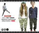 Back in stock! Rakuten ranking 1st place win! Camouflage back hair ミリタリースウェット pants