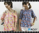 Roxy-0809