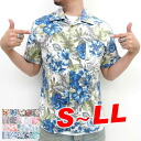 Hawaiian shirts mens cotton lining your [large size and / Aloha / event / Festival / biz/Hawaii/hibiscus wedding short-sleeved / pattern / print/wedding / red / blue /ALOHA / free shipping 10P01Mar15