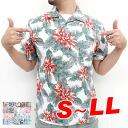 Hawaiian shirts mens cotton lining your [large size and / Aloha / event / Festival / biz/Hawaii/hibiscus wedding short-sleeved / pattern / print/wedding / red / blue /ALOHA / free shipping 10P01Mar15