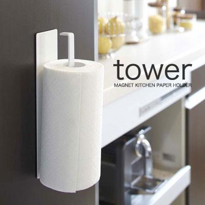 �ޥ��ͥåȥ��å���ڡ��ѡ��ۥ���� tower(���)