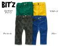Bit ' z cat skinny pants ■ B521014-MG ■ 4011460