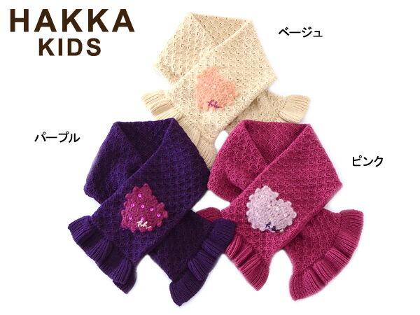 客家小孩与心形图案围巾 ■ 02040044 毫克 ■ 7006061图片