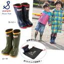 stample パッカブルレイン boots ■ 70775 ■ 8000717