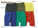 ampersand 6-minute-length solid color pants ■ L222015 ■ 4011840
