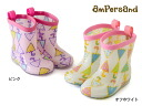 ampersand Girls umbrella handle tabbed rain shoes [14.0cm-20.0cm] ■ L164035-SP2-A ■ 8001161