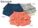 Seraph tiered shorts ■ S222055-C12-2 ■ 4012098