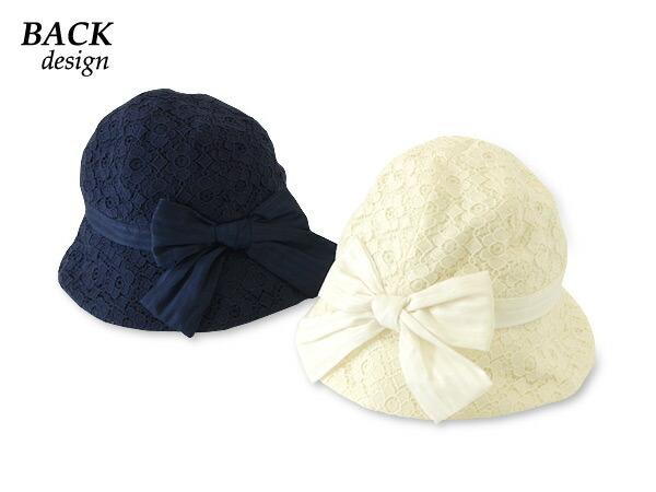 宝宝丝带帽子图解