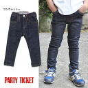 PARTY TICKET [Classic] skinny pants (110-150 cm) ■ 5095-1 ■ 41022 _ fs3gm