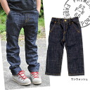 FABRIQ REPORT [Classic] tailored denim one wash 12 oz denim yawaraka ■ 05740 ■ 41587 _