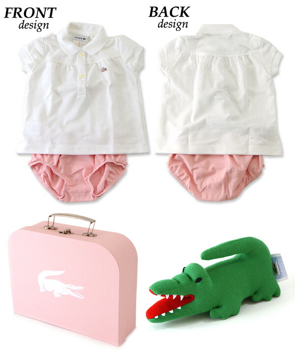 Baby Gifts For Japanese : Marumiya world rakuten global market lacoste gift set