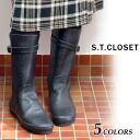 S.T.CLOSET belt with middle-length boots ■ E40913-06 ■ 70904 _