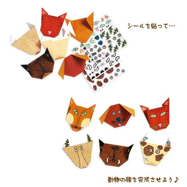 djeco 折纸 (动物) ■ 336350000996 ■ 71784