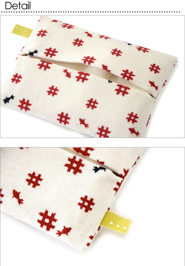 哈马句像纸巾盒溅满了金鱼 46819 7004577